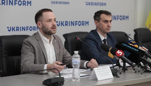 Эксперт сравнил темпы вакцинации в Украине и Европе