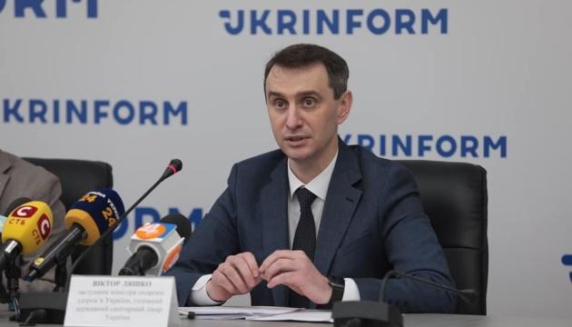Украина сообщила ВОЗ о «британском» штамме коронавируса во Франковске