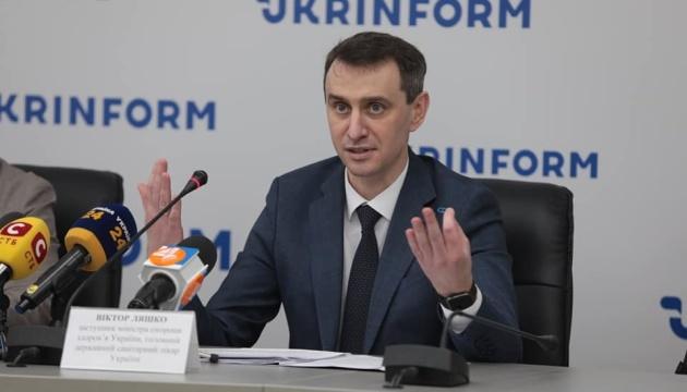 Рівень імунітету від коронавірусу в Україні зараз не перевищує 20%