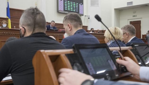 Захват столичных земель: Киевсовет поддержал обращение к силовикам