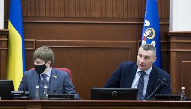 За минулий рік у столиці зібрали ₴562 мільярди податків – Кличко