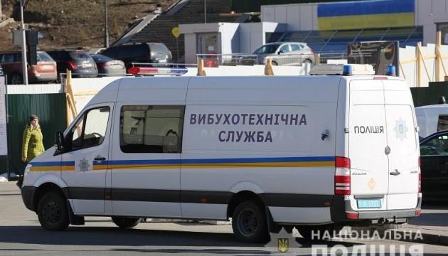 В Україні посилили відповідальність за завідомо неправдиве повідомлення про мінування