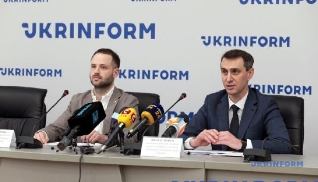 Прогнози та аналіз ситуації з поширення COVID-19  в Україні. Хід кампанії з вакцинації
