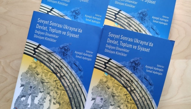 В Анкарі презентують книгу-дослідження про Україну