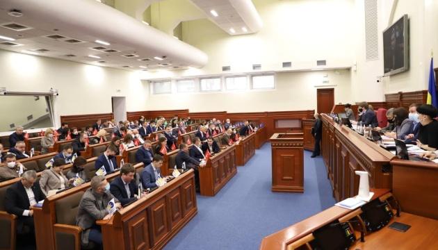 Київрада просить Кабмін поновити реабілітацію учасників АТО