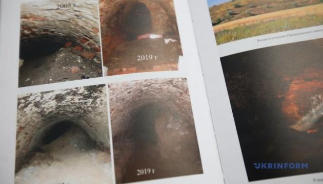 У Харкові презентували проєкти нових туристичних маршрутів, серед них – підземний