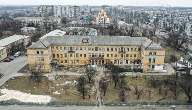 В Донецкой области за 11,5 миллиона отремонтируют больницу