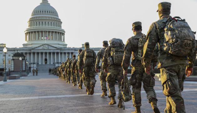 Бійців Нацгвардії попросили ще два місяці охороняти Капітолій - ЗМІ