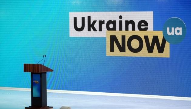 Forum « Ukraine 30. Petites et moyennes entreprises et État ». Troisième jour
