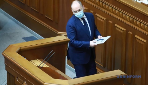 Комитет Рады не поддержал представление об отставке Степанова