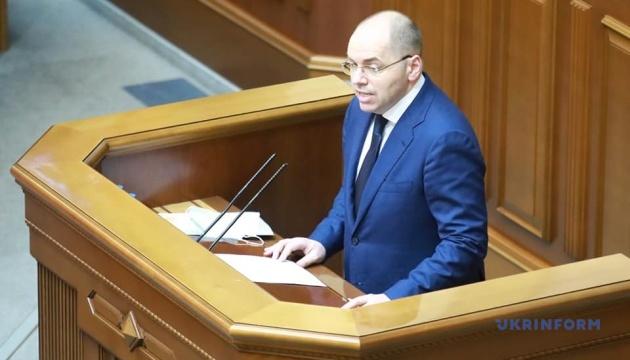 Российский «Cпутник V» ни при каких условиях не зарегистрируют в Украине - глава Минздрава