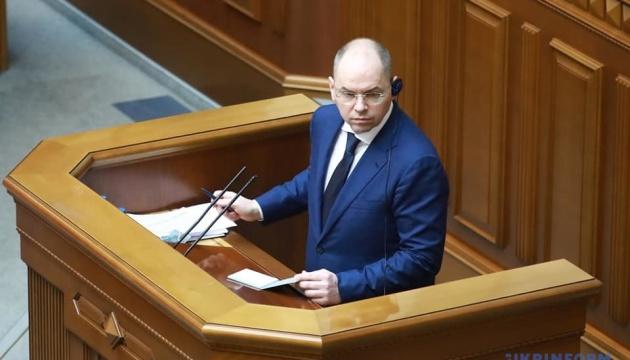 Степанова не влаштовують темпи вакцинації — збирає нараду з регіонами
