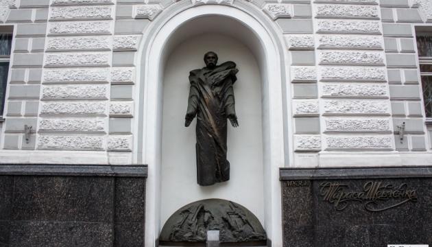 Музей Шевченка потребує технічного забезпечення для діджиталізації послуг