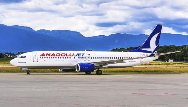 Турецький лоукостер AnadoluJet літатиме до Києва 4 рази на тиждень