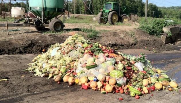 В мире каждый год выбрасывается более миллиарда тонн продуктов - ООН