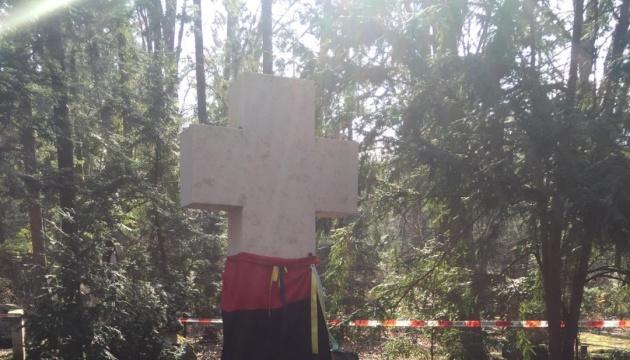 У Мюнхені невідомою речовиною облили могилу Бандери