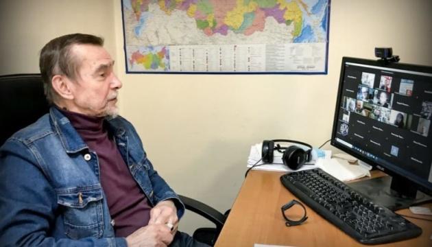 В России организация «За права человека» объявила о самороспуске
