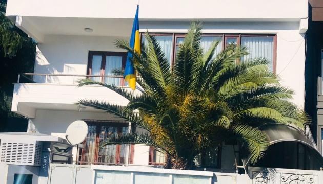 Генконсульство України в Стамбулі тимчасово припинило прийом громадян