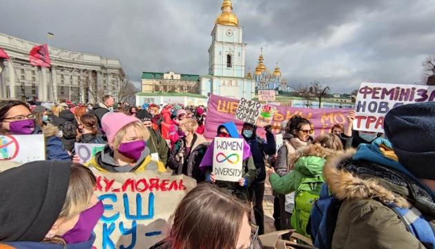 «У пандемии женское лицо»: в Киеве проходит Женский марш