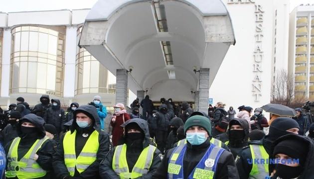 З'їзд суддів України проходить під посиленою охороною поліції