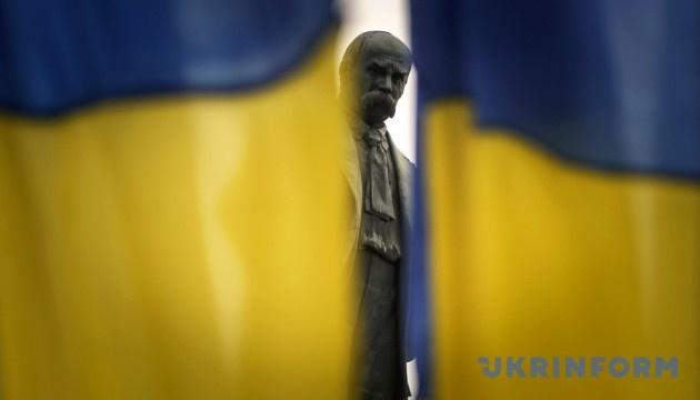 Український конгресовий комітет Америки запросив до перегляду проєкту «Шевченко і Майдан»