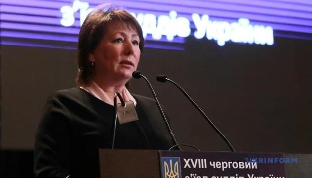 Данішевська пояснила, чому делегати з'їзду суддів зобов'язані його проводити