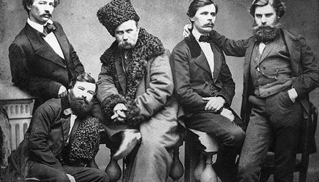 У США проведуть наукову онлайн-конференцію «Тарас Шевченко в спогадах»
