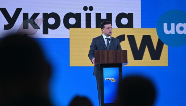 "Präsident eröffnet Forum ""Ukraine 30. Kultur, Medien, Tourismus"""