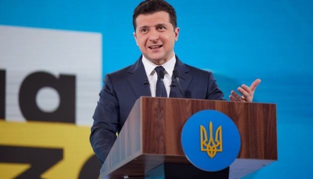 Для рекламы Украины нужно привлекать иностранные телеканалы - Зеленский