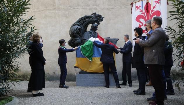 У Флоренції відкрили пам'ятник Тарасу Шевченку