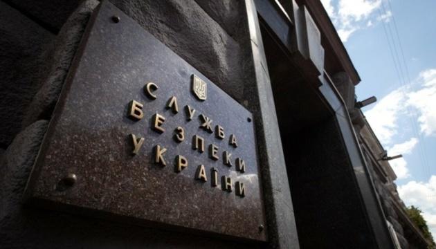 Medvedchuk y Poroshenko convocados para ser interrogados en el Servicio de Seguridad de Ucrania