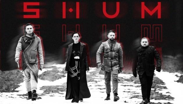 Український гурт Go_A змінив слова пісні «Шум», що прозвучить на Євробаченні
