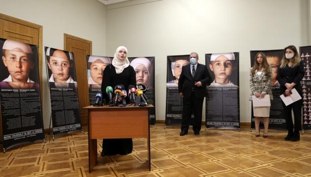 У МЗС відкрили виставку, присвячену дітям кримськотатарських політв'язнів