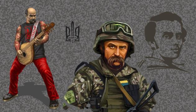 Яким ви воліли б бачити Шевченка – у шапці й кожухові чи в джинсах?