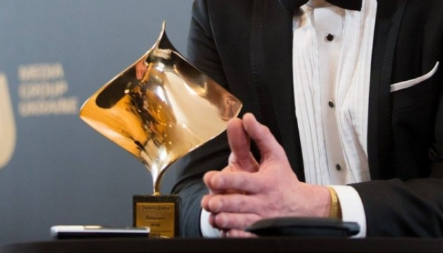 Оприлюднили лонг-лист претендентів на п'яту кінопремію «Золота Дзиґа»