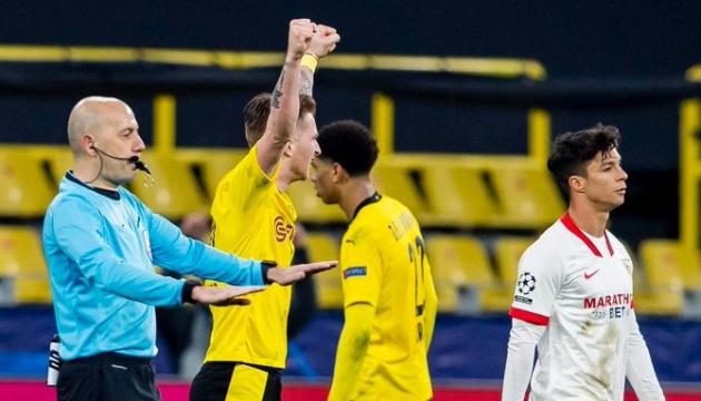Дортмундська «Боруссія» вийшла до чвертьфіналу Ліги чемпіонів УЄФА