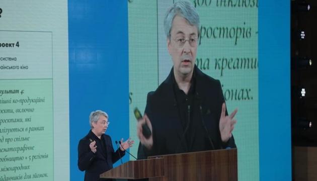 Ткаченко пояснив, чому лагідна українізація краща за штрафи