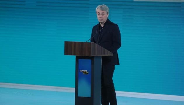 Ткаченко сподівається, що Музей Голодомору добудують до Дня Незалежності