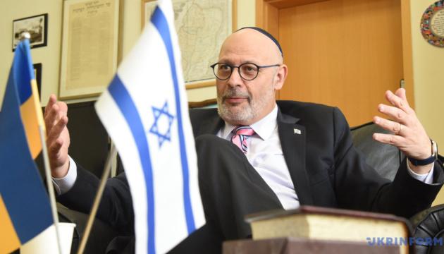 МИД отреагировал на заявление посла Израиля по стадиону Шухевича