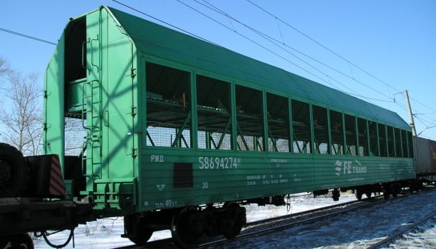 Укрзалізниця відновила послугу вагона-автомобілевоза