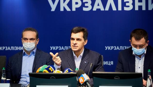 Голова правління Укрзалізниці готовий свідчити на ТСК під поліграфом