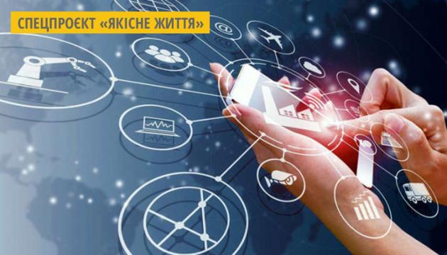 В Україні створять Єдиний портал цифрової грамотності