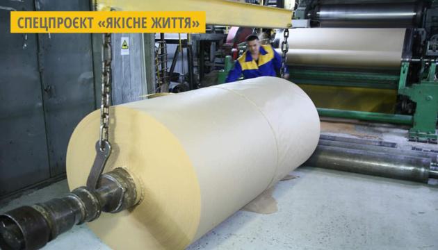 На Харківщині створили антибактеріальний папір