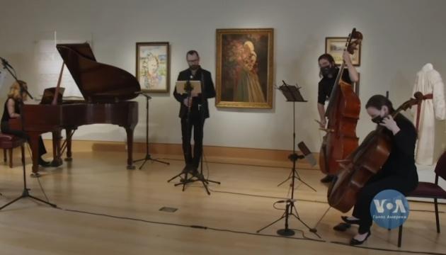 У Нью-Йорку відбувся другий Фестиваль української сучасної музики