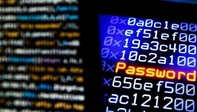 Хакери поцупили дані понад 500 мільйонів користувачів Facebook