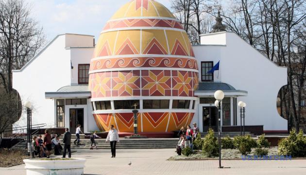 На Прикарпатті капітально відремонтують музей «Писанка»