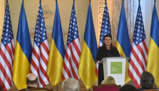 Маркарова закликала бізнес США підтримати проєкт «Українського дому» в Вашингтоні