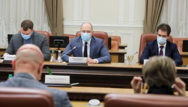 Шмигаль заявляє, що судова реформа залишається пріоритетною