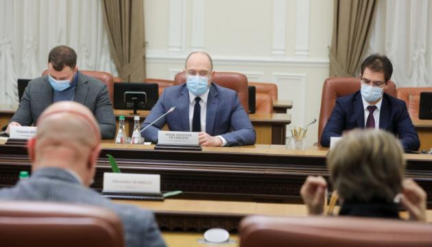 Шмигаль обговорив перспективи співпраці з німецьким бізнесом