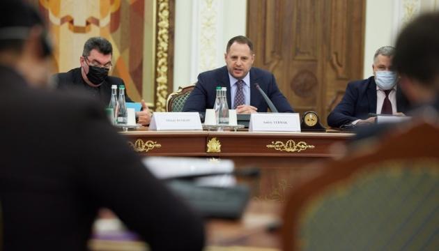 Єрмак провів першу зустріч у розширеному складі з послами G20
